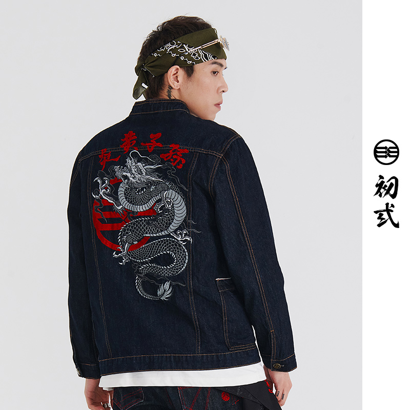 2021 early spring new Chusan Chinese peoples coat national fashion mens wear Chinese fashion brand handsome jeans