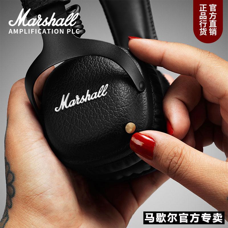Marshall wireless Bluetooth headset spoon bass headset mid
