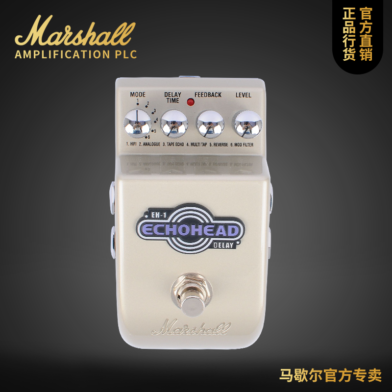 marshall pedl10035延迟单块效果器