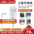 Xiaodu at home 1C smart screen 1S power cord original genuine adapter smart speaker X8 dedicated boost charging cable battery base external battery