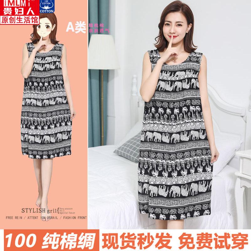 Chinese made cotton Korean style housewear one-piece skirt silk nightdress sleeveless one-piece nightdress womens summer big size