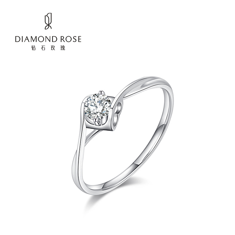 Diamond Rose [synthesis / cultivation] gold 750 Ring 18K jewelry Angel kiss Ring New Gift