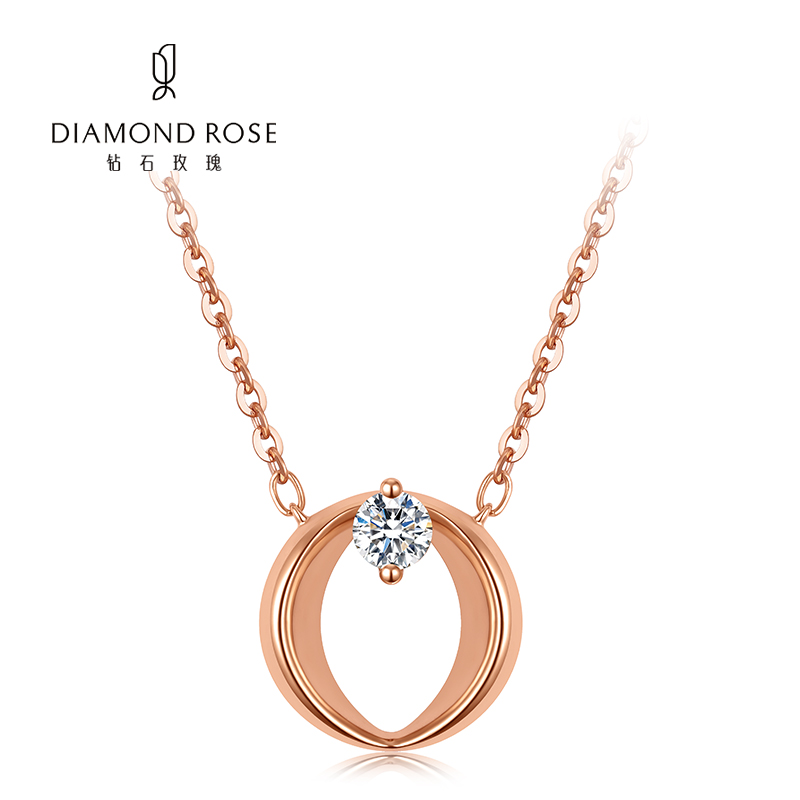 Diamond Rose [synthesis / cultivation] diamond necklace 18K Jewelry Necklace NEW Gift resonance series