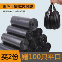 岫木垃圾袋家用黑色加厚背心式一次性厨房家居分类塑料垃圾袋卷装