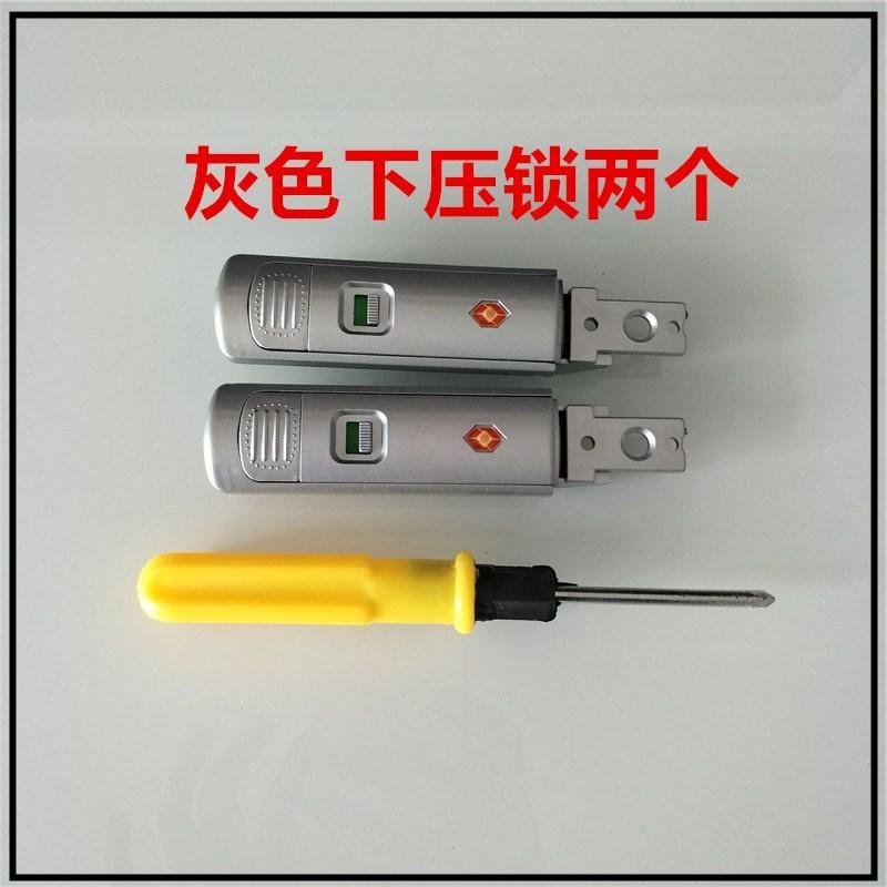 日本包配件锁手把海关锁密码锁扣锁配件维修提手拉杆箱旅行箱行李