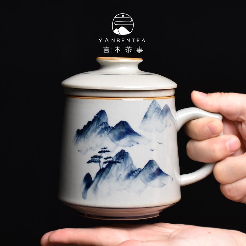青花瓷办公杯茶水分离纯手绘马克杯