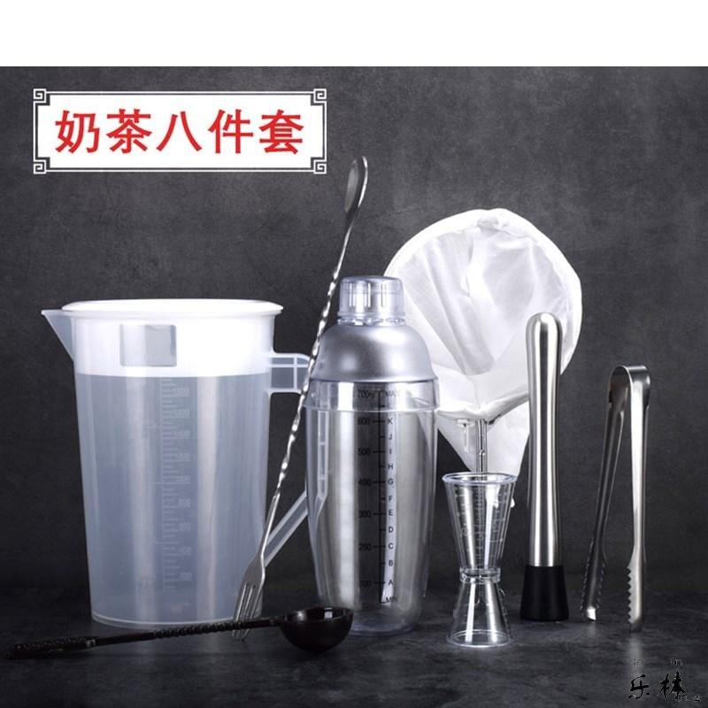 Посуда / Товары для приготовления кофе и чая Артикул 607621547874
