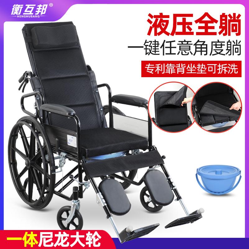 衡互邦車椅子の折り畳み式の軽便な携帯電話の多機能は全部老人老人の障害者の小型の歩行車に横になります。