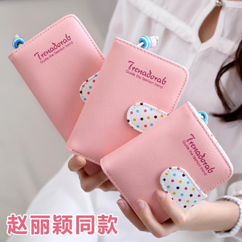 ? Multi button fashion zipper small wallet womens card bag Korean small cute womens fashion 20% off