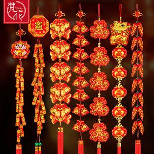 红红中国结客厅喜庆挂件春节过年新年装饰小红色中国节平安结挂鱼