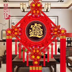 中国结挂件客厅大号福字招财桃木中国节电视背景墙喜庆礼品平安结