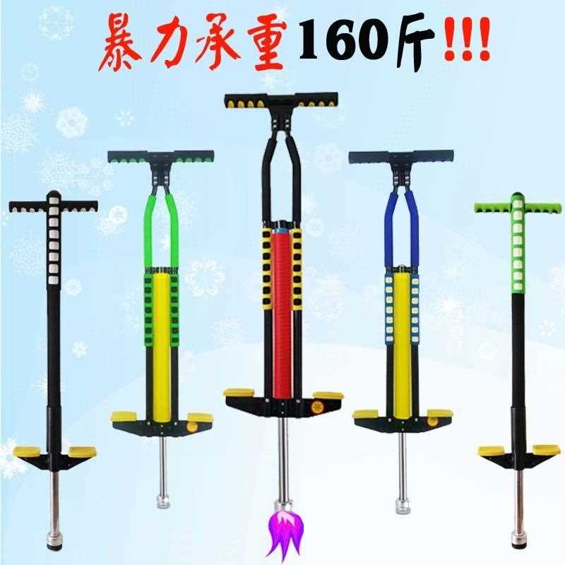 Jumping bar adult Pogo stick youth bouncing dragon doll