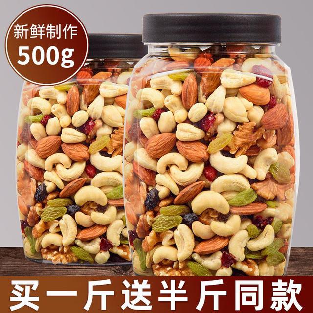 每日坚果坚果年货零食干果礼盒孕妇混合小包装装大礼包小过年罐装