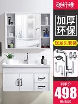 浴室柜組合衛生間洗漱臺洗手洗臉盆現代簡約輕奢小戶型衛浴柜套裝