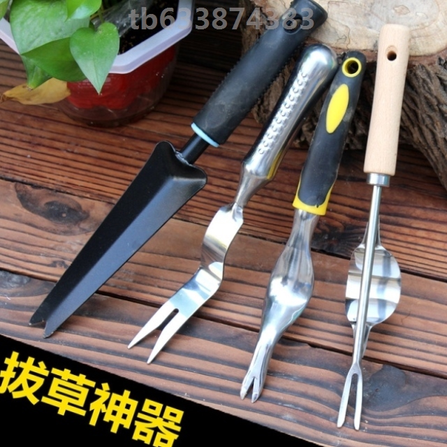 Flower house gardening tools for herb collecting and rooting