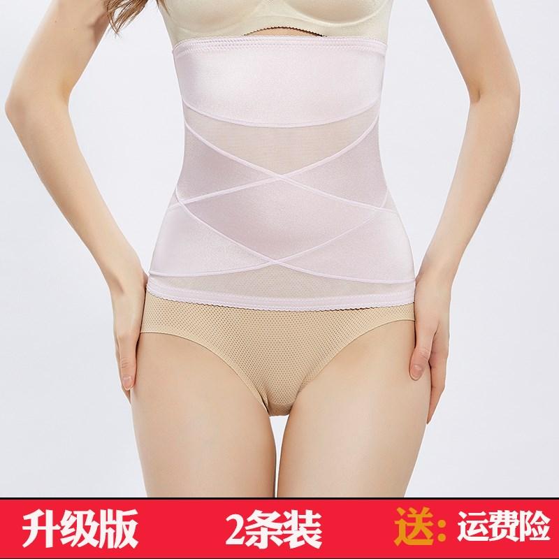 两件装短款产后秋冬款四季塑型塑腰带新款收腹带瘦身美体塑形简单
