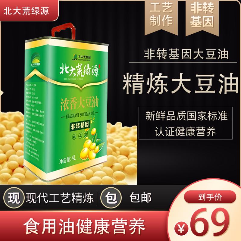 Beidahuang Lvyuan Luzhou flavor soybean oil non genetically modified edible oil health nutrition household soybean oil 4L