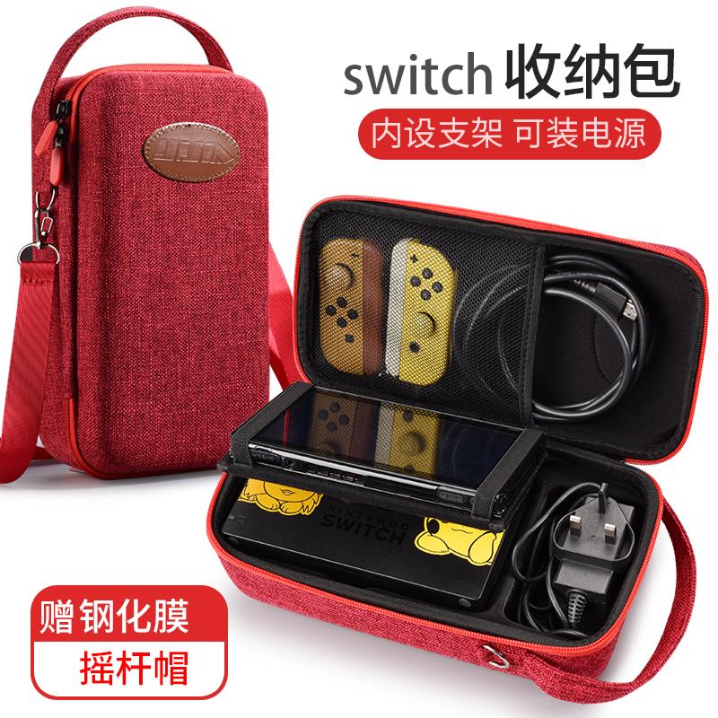 Запчасти для Nintendo Артикул 613380222050