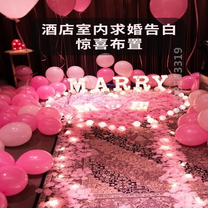 男朋友浪漫的表白道具爱布置led灯求婚发光道歉礼物户外背景墙蜡