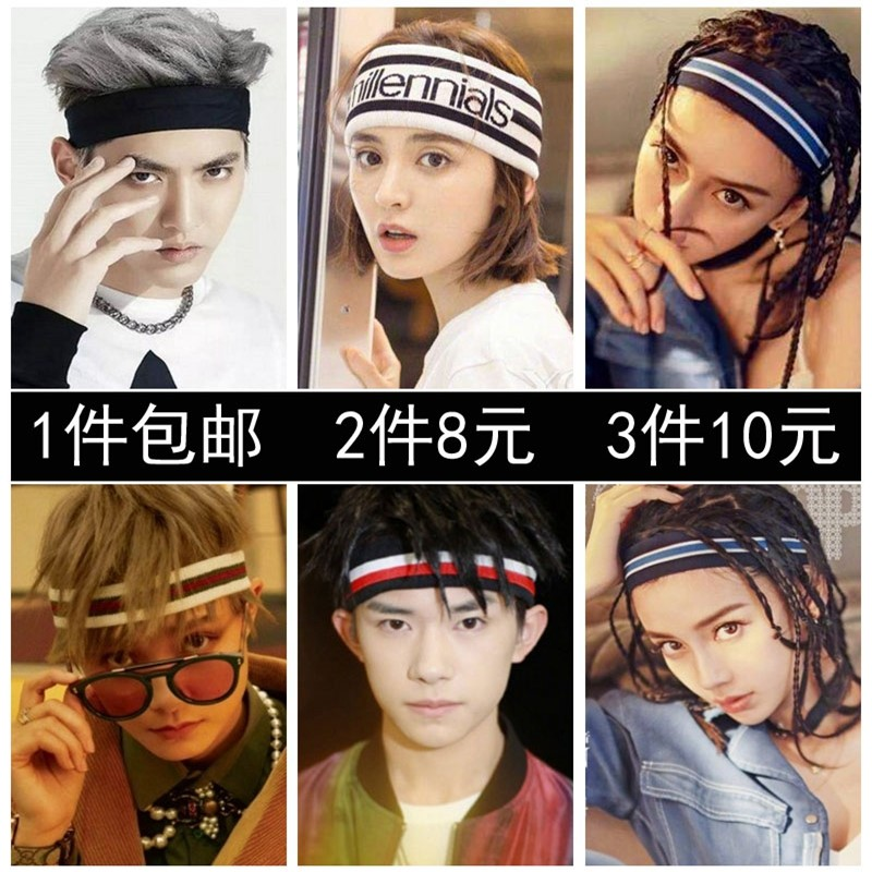 Net red sports knitted hair band mens and womens Korean headwear personality European and American hair band simple headband fashionable headdress