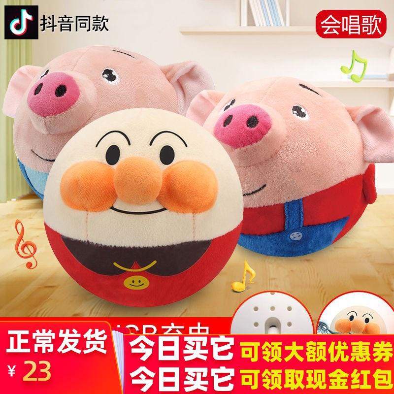 【可选顺丰配送】面包超人海草猪跳跳跳球会说话儿童益智抖音同款