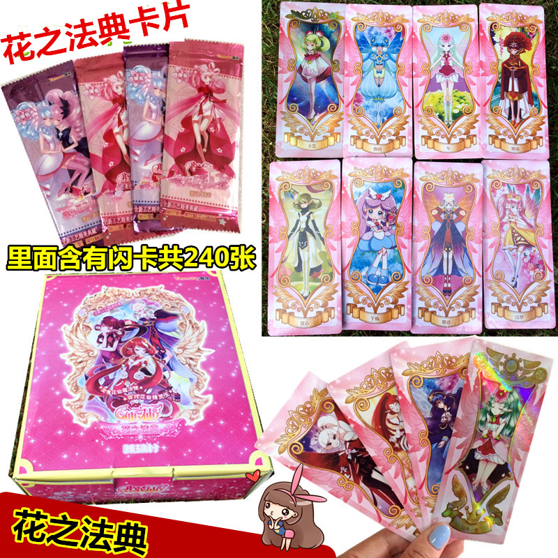 The magic flower fairy Kuluo card the fairy blackening ELF KING game card