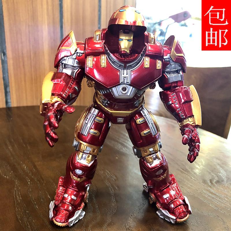 漫威复仇者联盟2钢铁侠MK44反浩克装甲手办模型动漫手办玩具摆件
