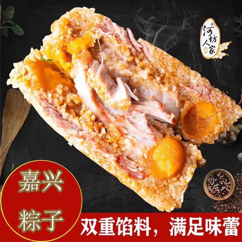 Jiaxing wanghong double yolk meat dumplings 250g * 2 dumplings, low fat and low calorie, fresh in vacuum bag, now for post