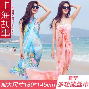 上海故事夏季防晒丝巾女纱巾雪纺轻薄披肩夏天沙滩巾超大围巾薄款
