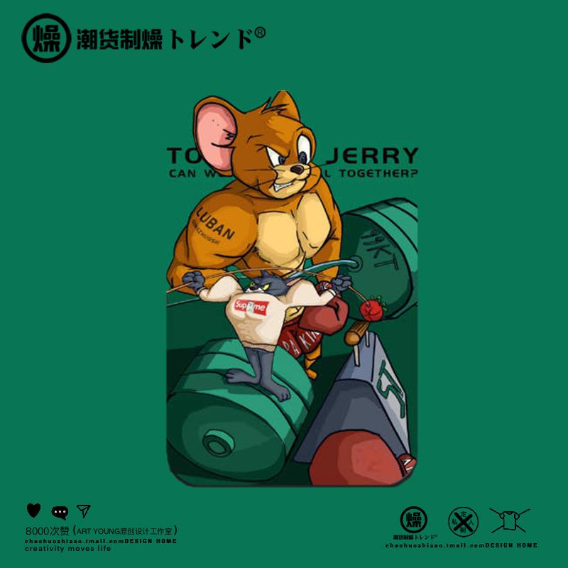 猫和老鼠联名spure短袖T恤男动漫情侣潮流鼠年夏宽松汤姆杰瑞表白