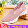 A summer new pattern ventilation Net surface Single shoes fashion Flat bottom Net shoes Lazy man A pedal comfortable leisure time Women's Shoes