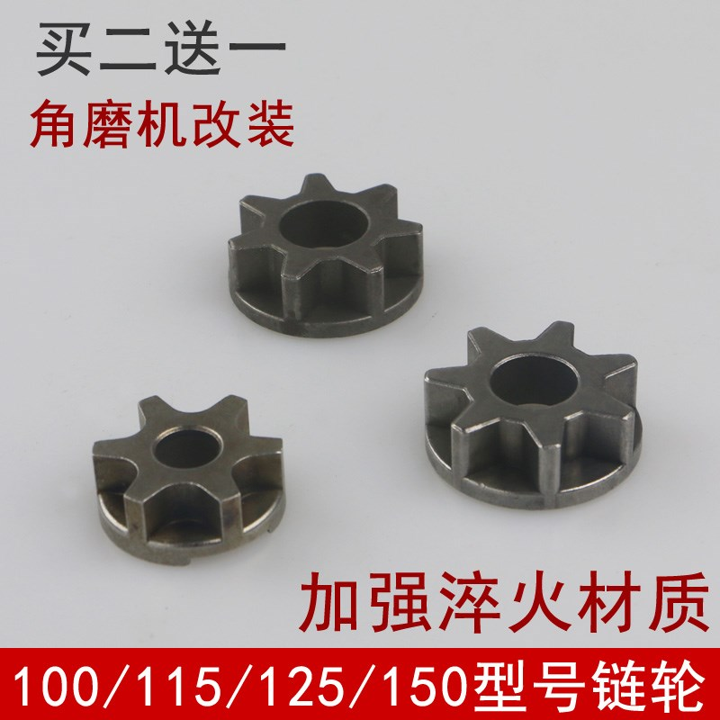 Gear bearing integrated angle grinder changed to electric chain saw sprocket accessories logging saw Mini grinder refitted portable electric