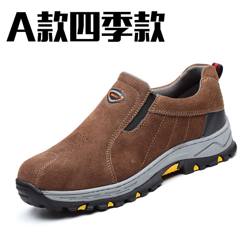 Labor protection shoes mens light and non lace mens Non Slip breathable waterproof odor proof high top