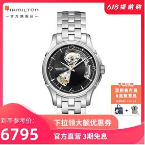 汉米尔顿hamilton瑞士爵士系列腕表
