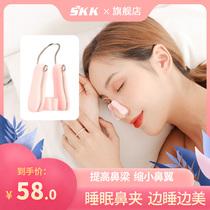 SKK睡眠鼻夹挺鼻器鼻梁增高器瘦鼻子缩小鼻翼矫正器呼吸美鼻神器