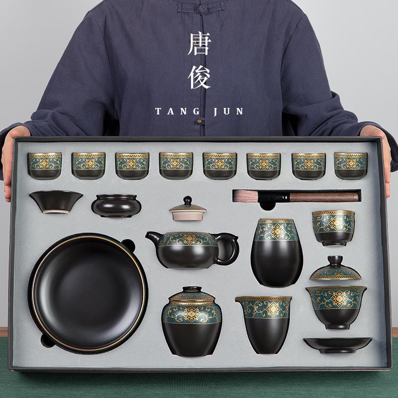 Чашки / Керамические чайники Артикул 615250769181