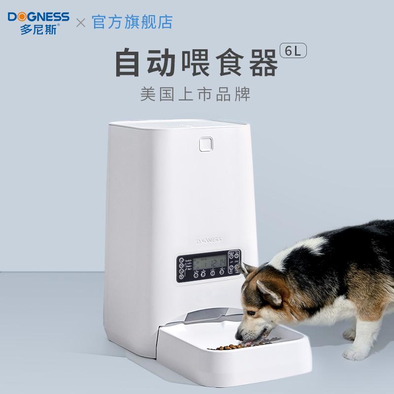多尼斯宠物自动喂食器智能猫狗狗定时定量大容量猫粮盆大型投食机
