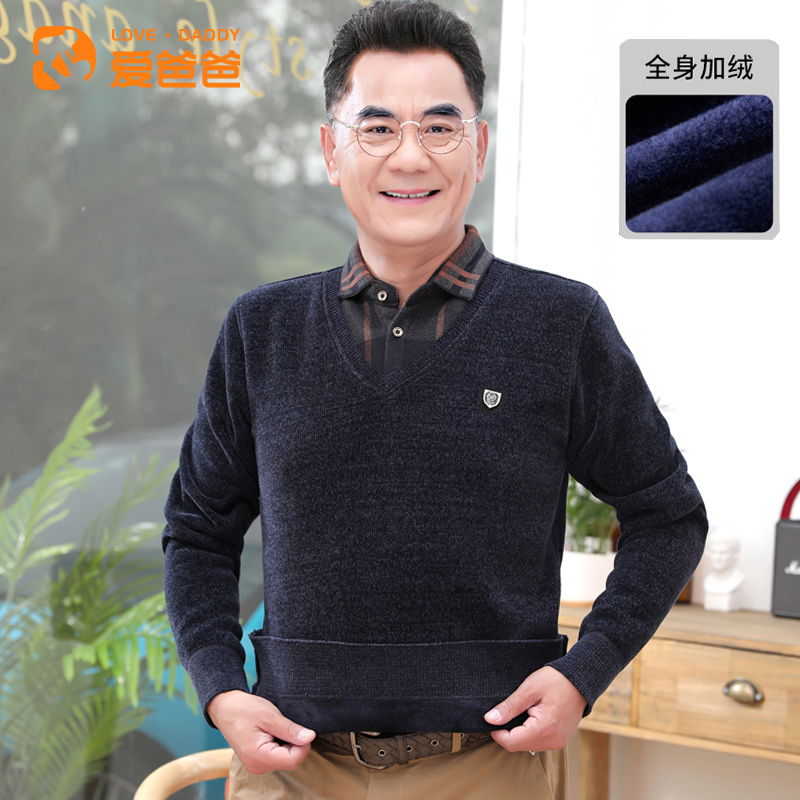 Love father autumn and winter new warm sweater men's plus velvet thick sweater middle-aged father winter jacket men