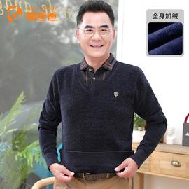 愛爸爸秋冬新款保暖針織衫男士加絨加厚毛衣中年人爸爸冬裝上衣男圖片