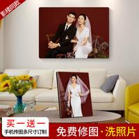 大韩烤瓷水晶相框摆台照片定制洗照片做成相框摆件婚纱照制作相片