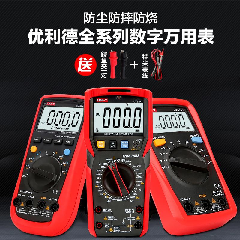 Ut81but81c oscillographic digital multimeter handheld oscillograph car audio oscilloscope