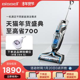 bissell必胜洗地机家用无线吸尘器洗地拖地一体机电动自动拖地机