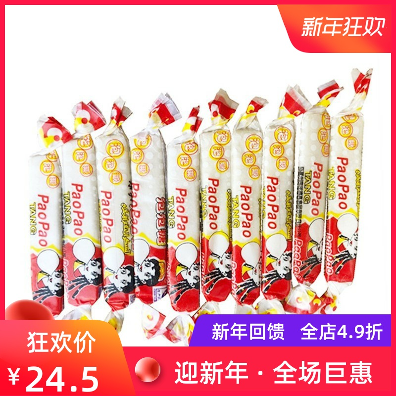 小时候的泡泡糖 80后 长条怀旧90后老式小零食青海特产长条 上海