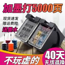 680墨盒适用惠普HPDeskjet36383838363626785088267626772678467845383776打印机连喷680XL黑色彩