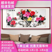 招財風水客廳背景墻壁牡丹國畫掛畫花開富貴國色天香裝飾畫