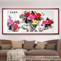 新中式客厅温馨装饰画花开富贵牡丹国画沙发背景墙壁画办公挂画