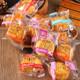 中秋月饼散装多口味蛋黄莲蓉水果味休闲食品现在平价小零食小包装