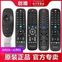 原装skyworth创维电视遥控器万能通用液晶型号原厂版YK-6600J/H 6019J/H 60JB 6005J/H 6002J/H 6013J 6000J