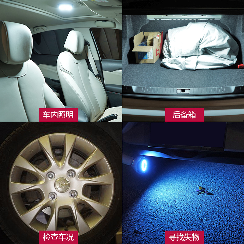 Interior decoration modification of LED reading lamp in Great Wall artillery vehicle passenger version commercial cross country version pickup special lighting ceiling lamp