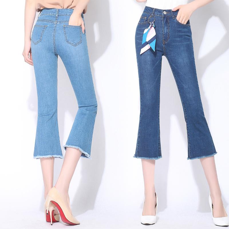 夏季款毛边七分微喇叭裤女式下装高腰显瘦休闲裤时尚潮流中裤